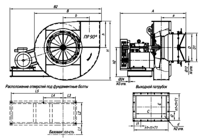 Габаритные-и-присоединительные-размеры-тягодутьевых-машин-типа-ВДН-и-ДН-№6.3-№13-исполнения-5