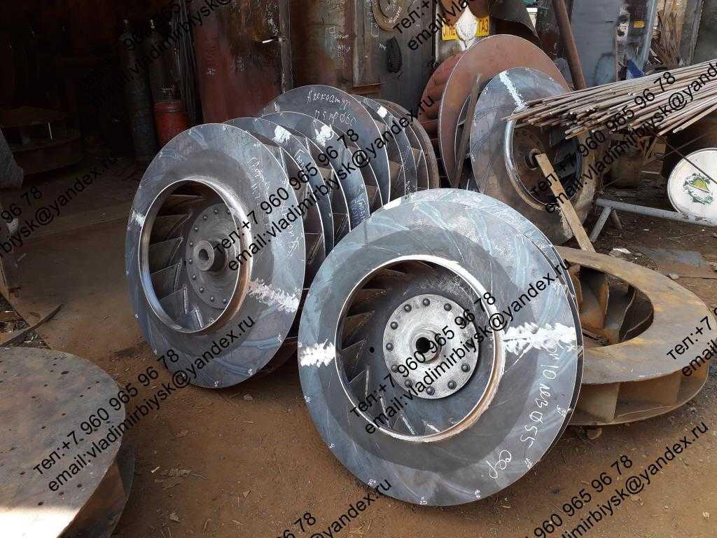 Рабочее колесо ВДН-10