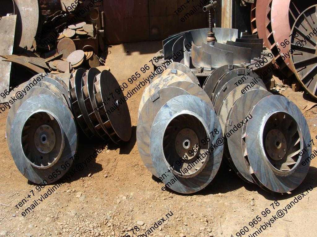 Рабочее колесо ВДН-6.3