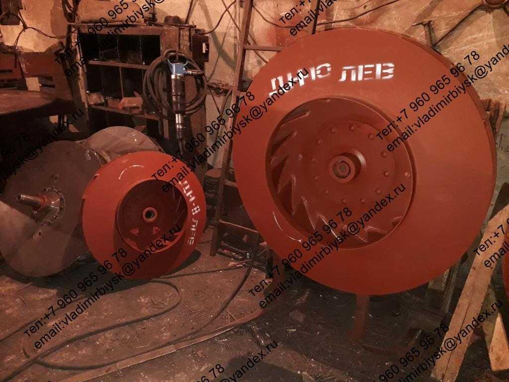 Рабочее колесо ВДН-8