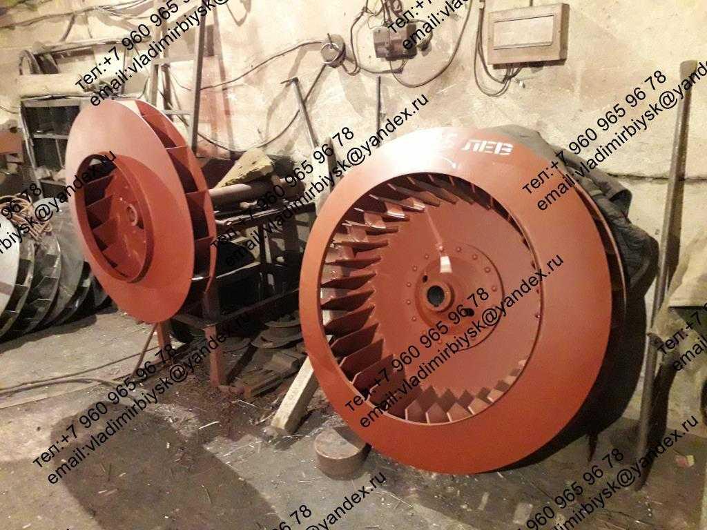 Рабочее колесо ВД-12