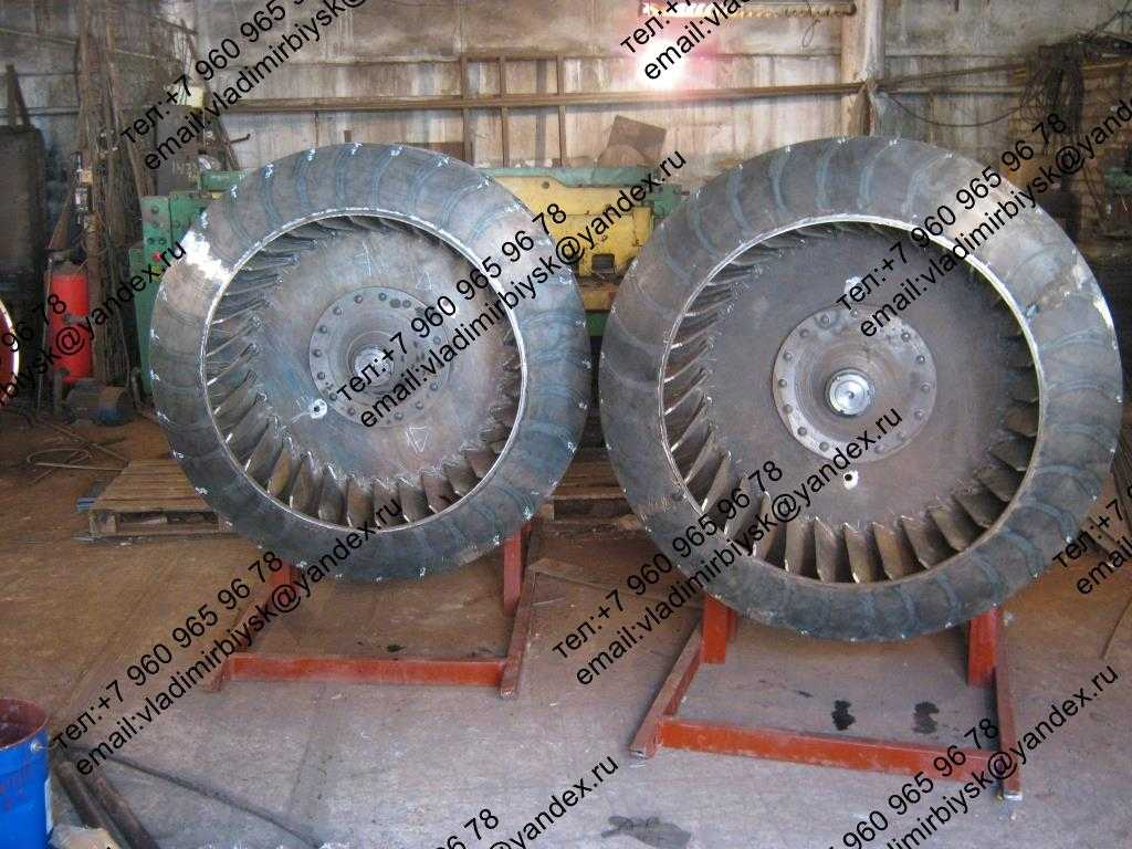 Рабочее колесо ВД-13.5