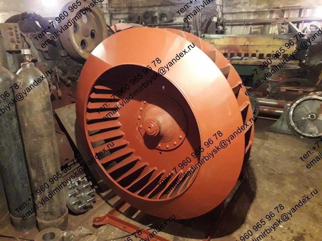Рабочее колесо ВД-15.5
