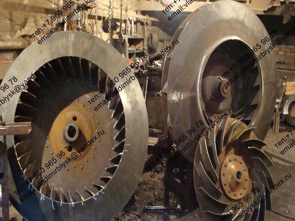 Рабочее колесо ВД-18